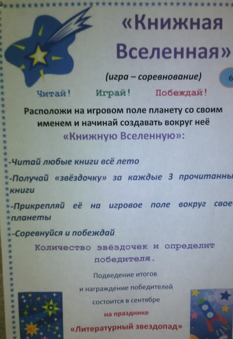 knvselennaya4